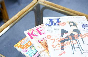 各種雑誌もご用意しております。 女性ファッション誌やタウン情報誌、女性週刊誌など。新しい雑誌を揃えているからいつでも飽きずに楽しめます!